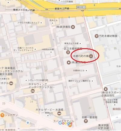 〒113-0033 東京都文京区本郷1丁目 - Google マップ