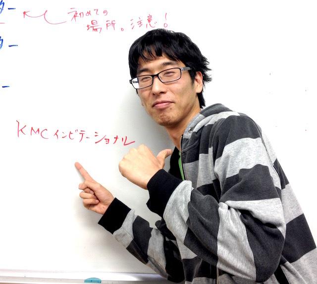 KMCIT8th_Banba.jpg