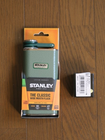 stanley Classic flask01