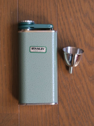 stanley Classic flask02