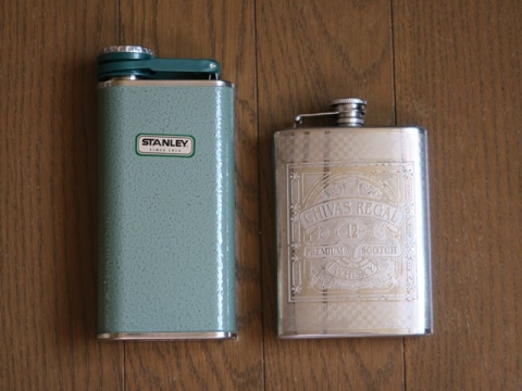 stanley Classic flask04