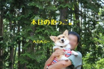 18IMG_2513.jpg