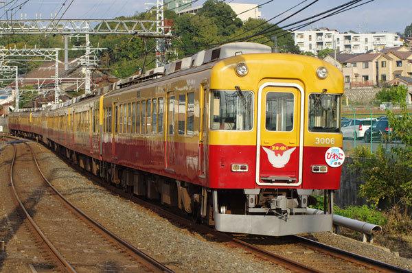 121108hashimoto-kuzuha8030F.jpg
