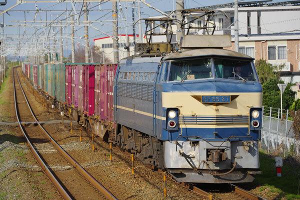 161116toyodacho5052.jpg