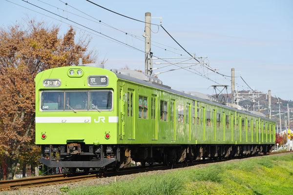 161126momoyama-fujimori1.jpg