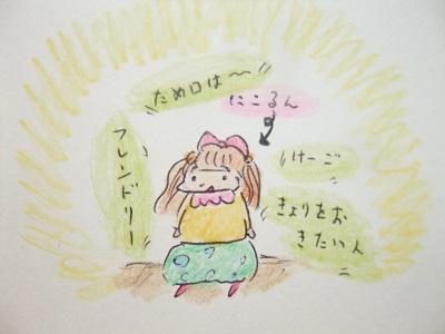 DSCF9563.jpg