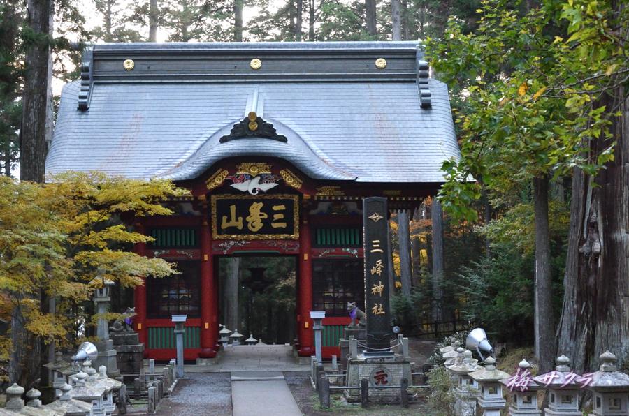 三峰神社2変更済
