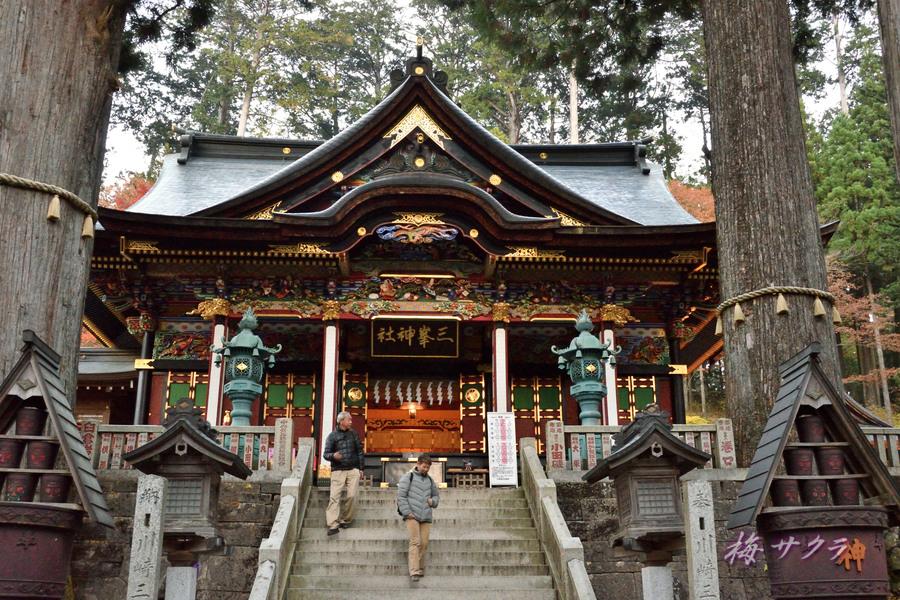 三峰神社8変更済