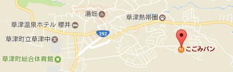 kogomichizu.png