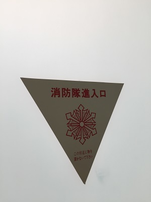 IMG_0123[1]