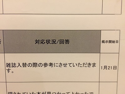 IMG_0130[1]