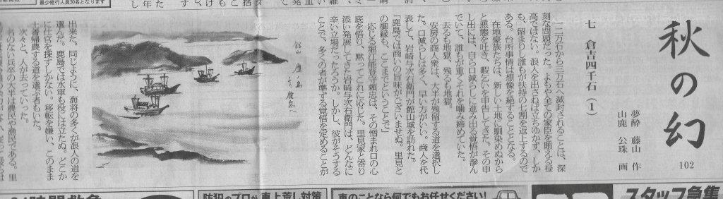 aki20161212.jpg