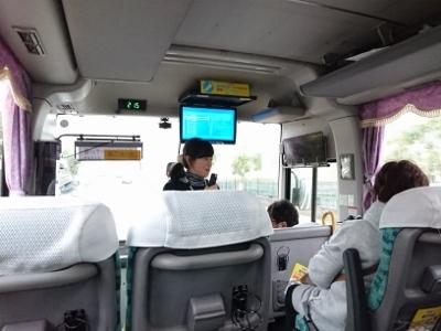 赤穂 無添加住宅 バス