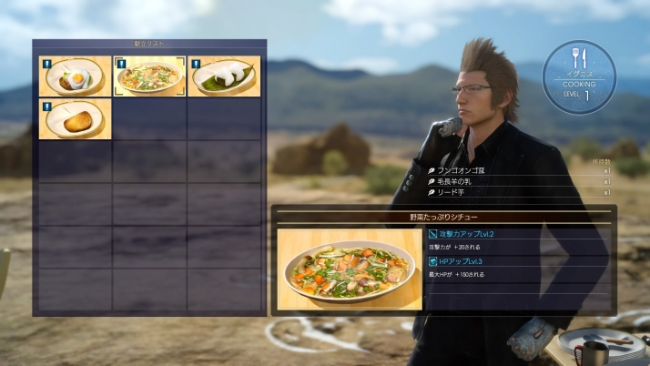 FINAL FANTASY XV JUDGMENT DISC_20161112231409