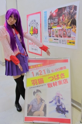 羽猫つばさのコスロットブログ、パーラー東横店へ来店実践