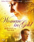 woman-in-gold.jpg