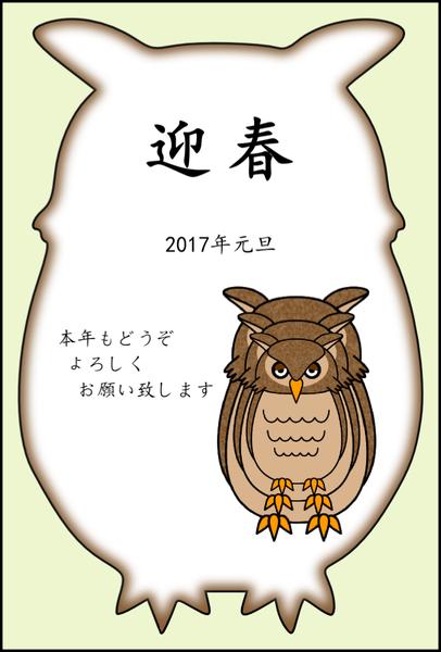 2017_02[1]