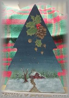 クリスマストール