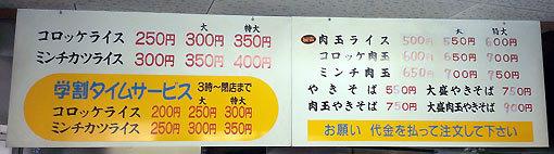 161005001002.jpg