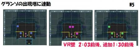 WAVE5AIS1.jpg
