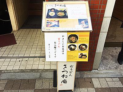 170208_06.jpg
