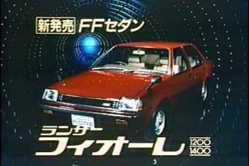 car-cm-old.png