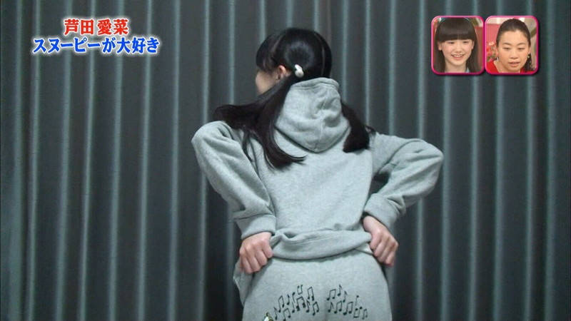 発育 芦田愛菜