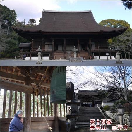 第14番三井寺ー1