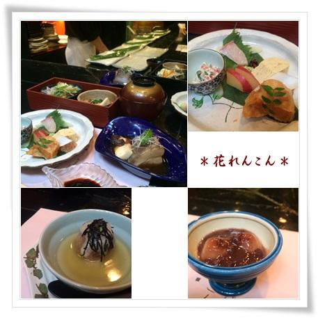 2017神戸1