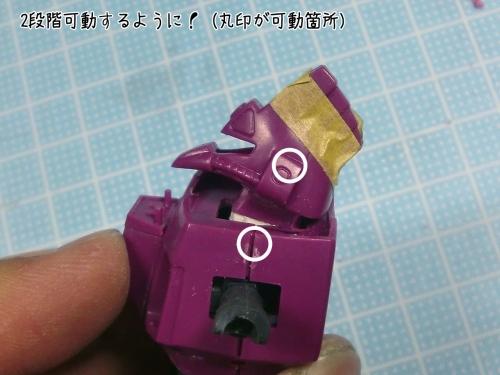 CIMG8854.jpg
