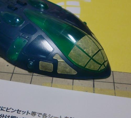 CIMG9396.jpg