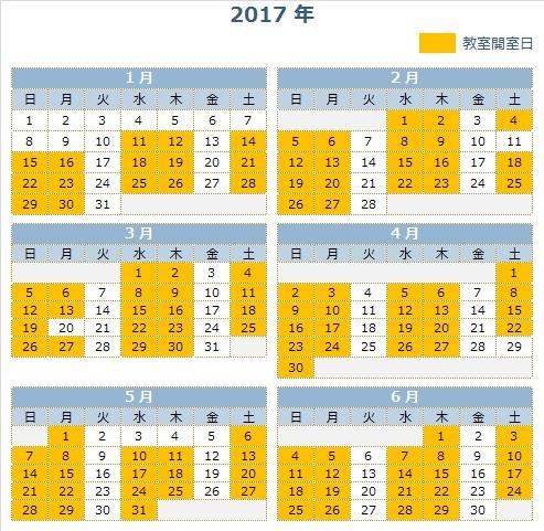 2017cal1-6m