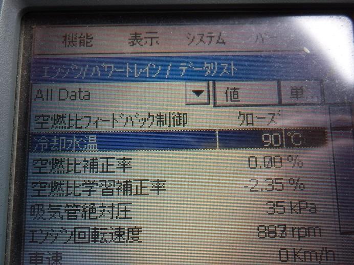 DSCF0196_20170111234618565.jpg