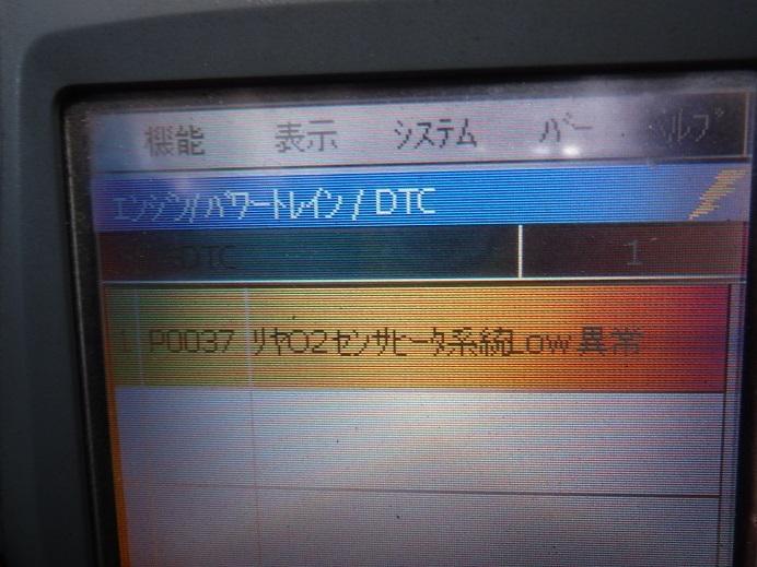 DSCF0350.jpg