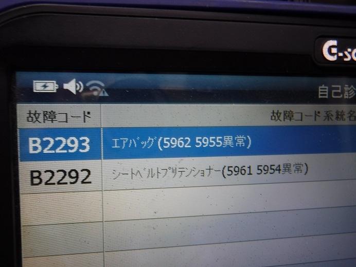 DSCF9925_20161215063848f4c.jpg