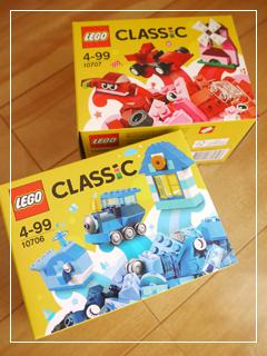 LEGOCreativityBox01.jpg