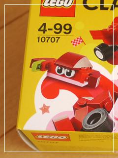 LEGOCreativityBox02.jpg