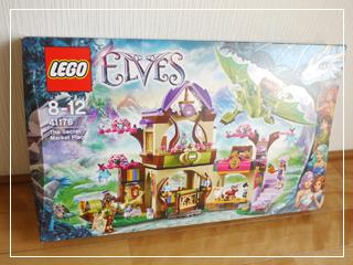 LEGOTheSecretMarketPlace01.jpg
