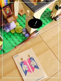 LEGOTheSecretMarketPlace31.jpg