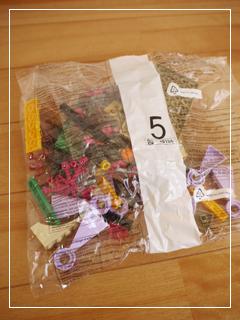 LEGOTheSecretMarketPlace52.jpg