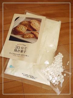 bakedCake01-01.jpg
