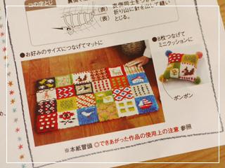 hukubukuro2016-17.jpg