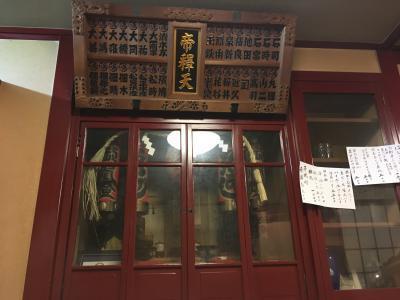2016.11.12雄太3
