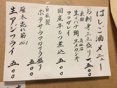 2016.11.12雄太4