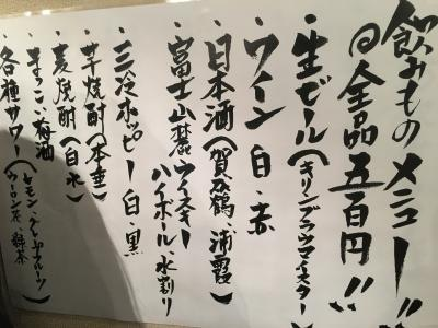 2016.11.12はじめ鮮魚店3
