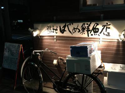 2016.11.12はじめ鮮魚店5