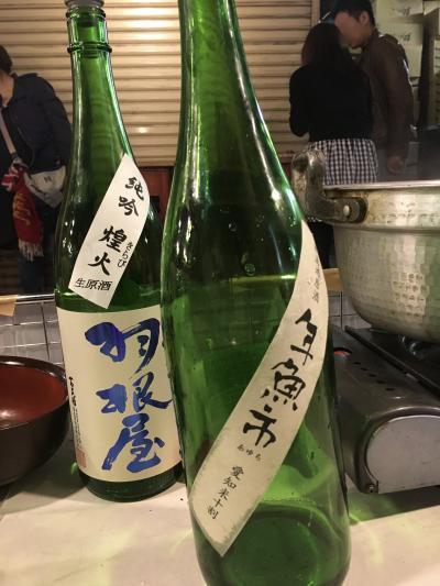 2016.11.12長生庵1