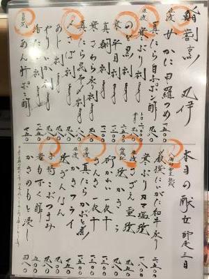 2016.12.3丸伊1
