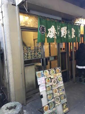 2016.12.10磯野家7