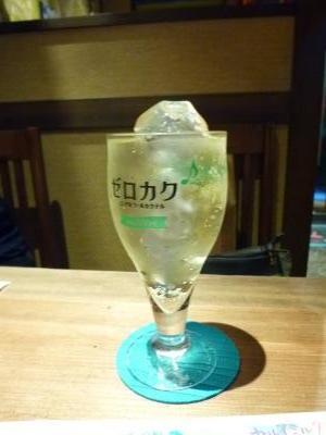 2016.10.21沖縄2